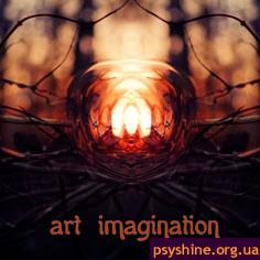 ART imagination