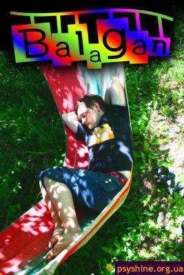 BalaGan