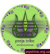 Pooja Tribe