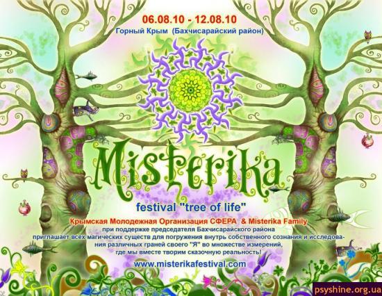 """Misterika Festival p.4 """"Tree of life"""""""