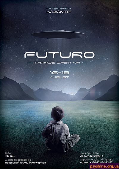 FUTURO | Trance open air | Afterparty KaZantip