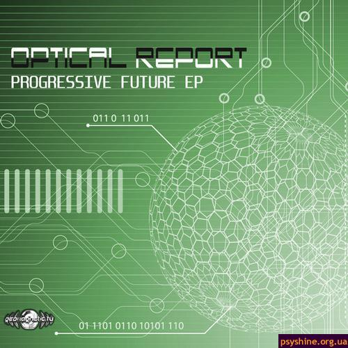 Progressive Future EP 2012