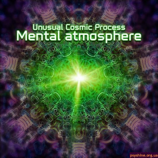 Unusual Cosmic Process — Mental Atmosphere