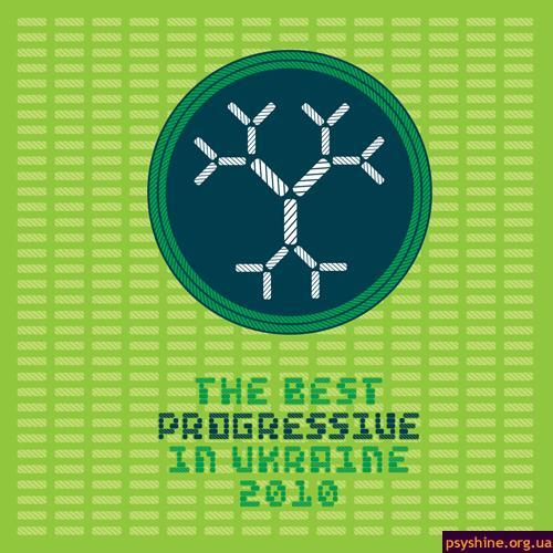 "VA ""The Best Progressive In UA Vol.1"" (CTS Records, 2011)"